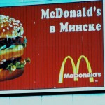 mcdonalds in minsk